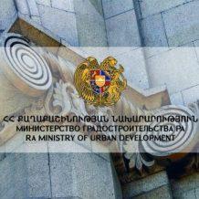 Քաղաքաշինության պետական կոմիտեի նախագահ նշանակվեց Ավետիք Էլոյանը