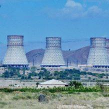 Հայաստանում իրականացվում է վերահսկողություն առկա միջուկային նյութերի նկատմամբ. պաշտոնական պարզաբանում