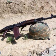 ՊԲ զորամասերից մեկում զինծառայող է զոհվել