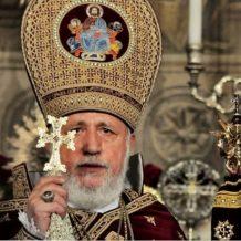 Ամենայն Հայոց Կաթողիկոսը շնորհավորական ուղերձ է հղել ավետման տոնի առիթով