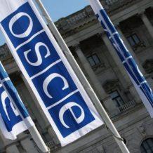 Մինսկի խմբի համանախագահները Հայաստանի և Ադրբեջանի նախագահների հանդիպման արդյունքների մասին հայտարարություն են տարածել