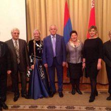 Մինսկում կայացել է Հայաստանի անկախության 26-ամյակին նվիրված միջոցառում