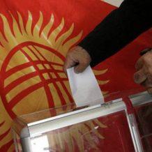 Ղրղզստանի նախագահական ընտրություններին Հայաստանը կներգրավվի ԵԱՀԿ/ԺՀՄԻԳ և ԱՊՀ դիտրդական առաքելություններում