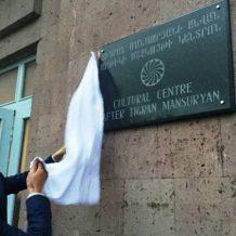 Տիգրան Մանսուրյանին շնորհվեց Արթիկի պատվավոր քաղաքացու կոչում և քաղաքի մշակույթի կենտրոնը կոչվեց կոմպոզիտորի անունով