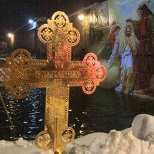 Նշվեց ռուս ուղղափառ եկեղեցու Քրիստոսի Մկրտության տոնը